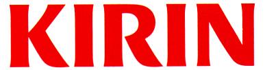 logo-kirin-387
