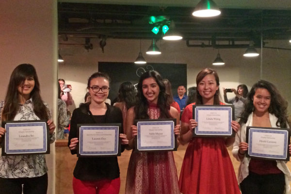 2016 Chapter Scholarship Recipients